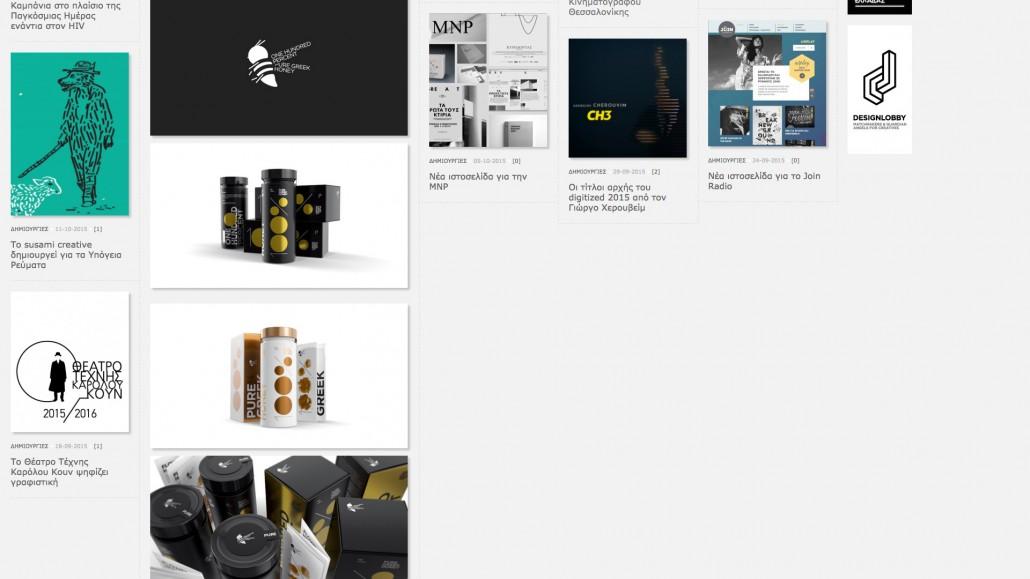OHP_designmag_03